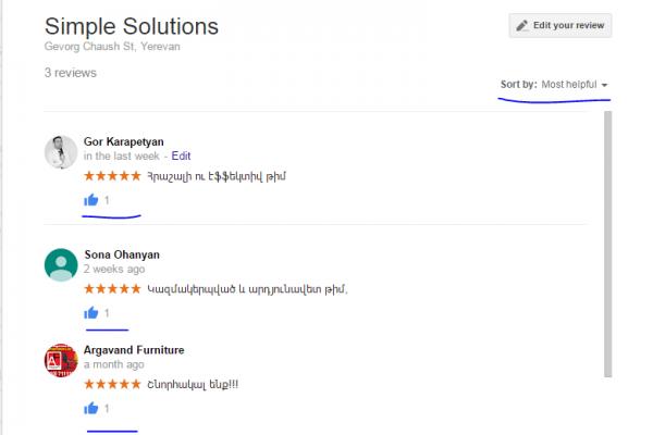 Google-ն այսուհետ թույլ կտա գնահատել արձագանքների (reviews) օգտակարությունը