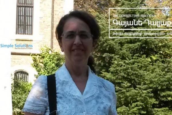 Gayane Dallakyan